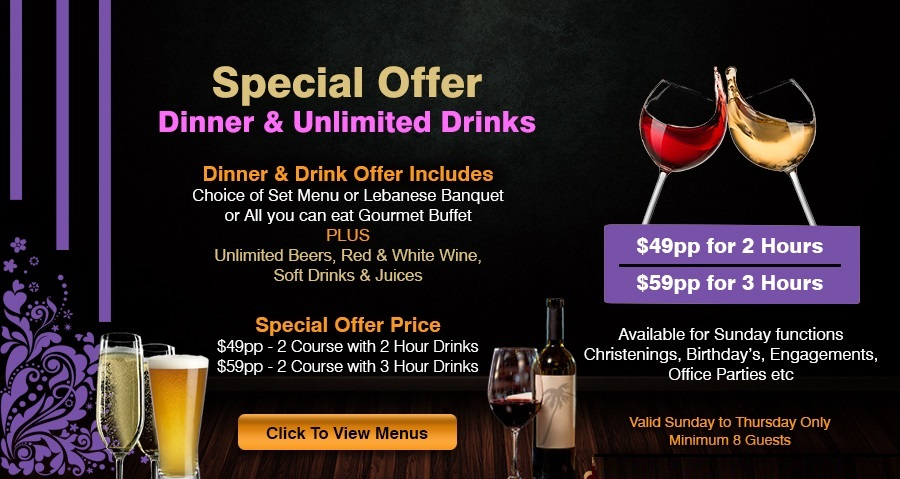 Restaurant dinner and drinks special offer at parramatta.jpg